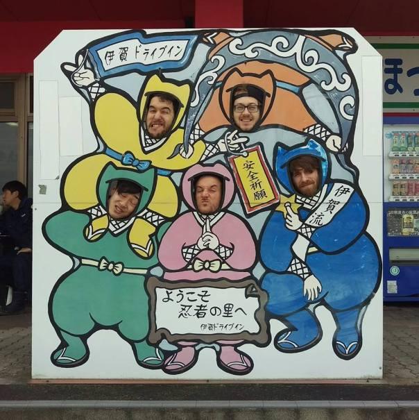 Japan Almeida Tour